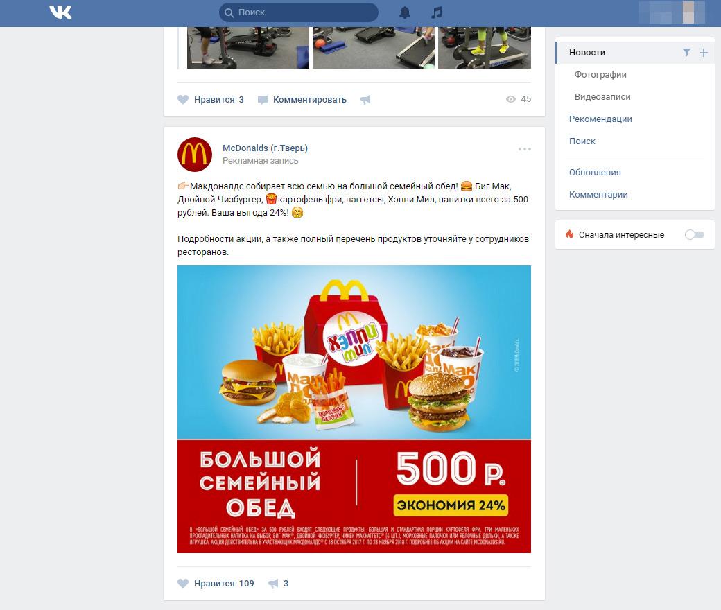 Реклама в интернет тверь реклама электротоваров на английском языке
